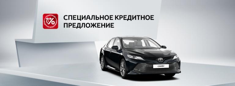 Новая Toyota Camry: в кредит за 8 200р. в месяц