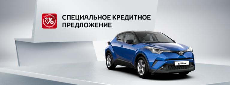 Новый Toyota C-HR: в кредит без первоначального взноса